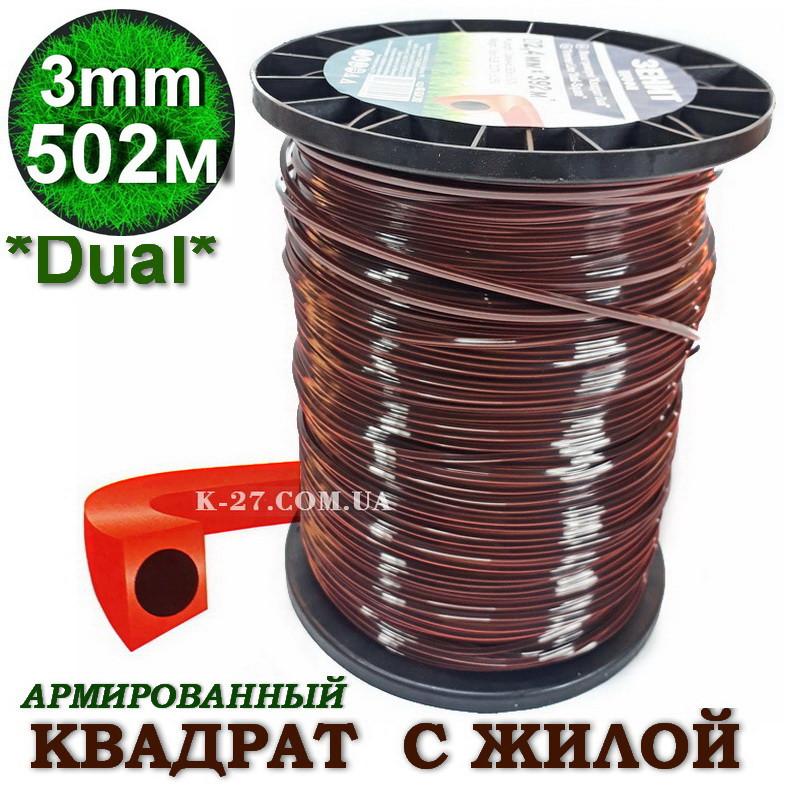 Леска косильная Ø3 мм Dual Двойной корд/квадрат (502 м/ 10 lb)