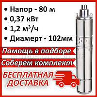Насос глубинный скважинный погружной на воду шнековый TAIFU 4QGD 1.2-50 370 Вт для скважин и колодцев
