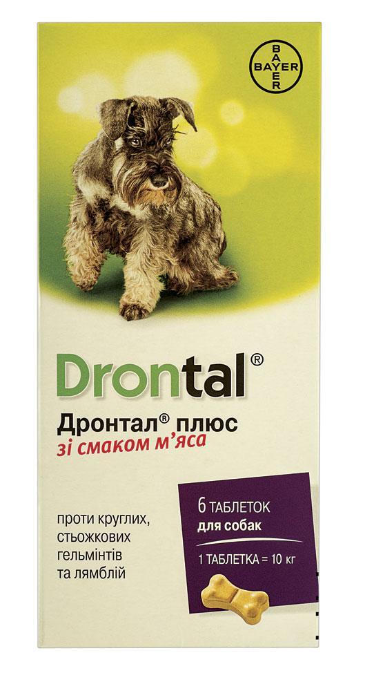 Bayer Drontal (Дронтал) плюс. Антигельминтик для собак. 1 таб - 10 кг веса (цена за упаковку 6 таб)