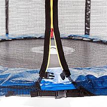 Батут Atleto 490 см з сіткою (3 місця), фото 3