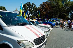 Вышиванковый Фестиваль в г.Одесса 24-09-2015