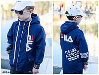 """Ветровка детская с капюшоном стильная """"Fila"""" плащевка для мальчика рост:110-140 см"""