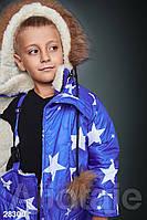 Детский зимний костюм с помпонами и опушкой плащевка на меху опушка натуральный мех писец размер: от 86 до 128