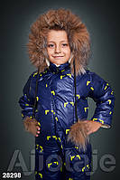 Детский зимний костюм куртка и комбинезон плащевка на меху + 200 синтепон размер: от 86 до 128