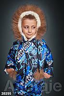 Детский теплый зимний костюм куртка и комбинезон плащевка на меху + 200 синтепон размер: от 86 до 128