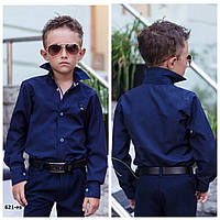 Рубашка в школу для мальчика школьная форма рост:116-152 см