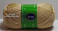 Нитки пряжа для вязания хлопок Azira Victoria Азира Виктория № 3860 - ЗОЛОТИСТЫЙ БЕЖ