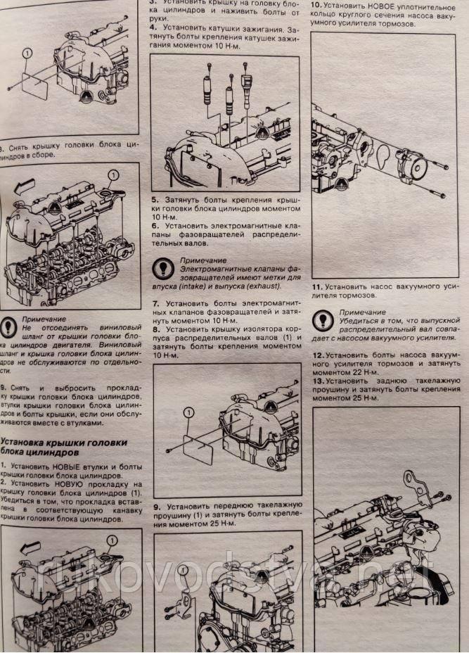 Мануал фольксваген транспортер т6 транспортер к подборщику