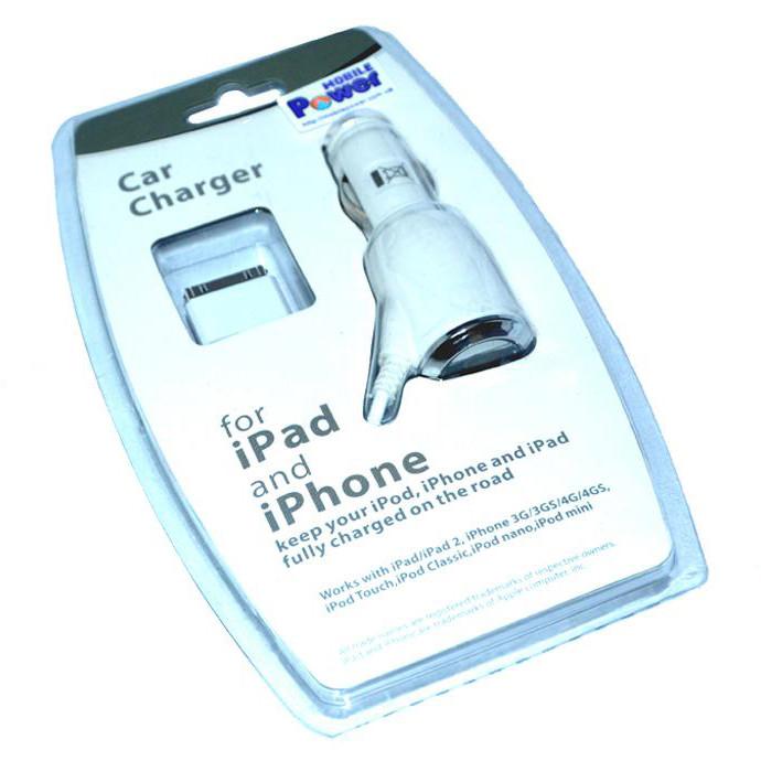 Зарядное автомобильное в блистере для iPhone 4S/4G
