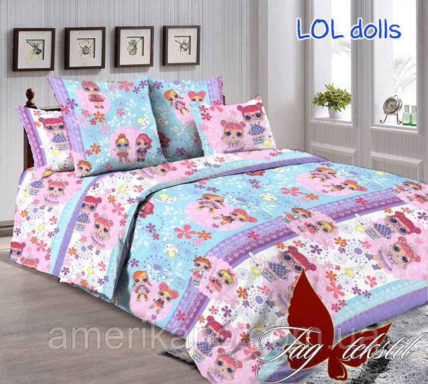"""Дитяче постільна білизна ТАГ 1.5-спальне. Тканина ранфорс. Забарвлення """"Лол ляльки"""""""