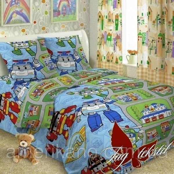 """Постельное белье детское ТАГ 1.5-спальное. Ткань ранфорс. Расцветка для мальчика """"Робокар Поли"""""""