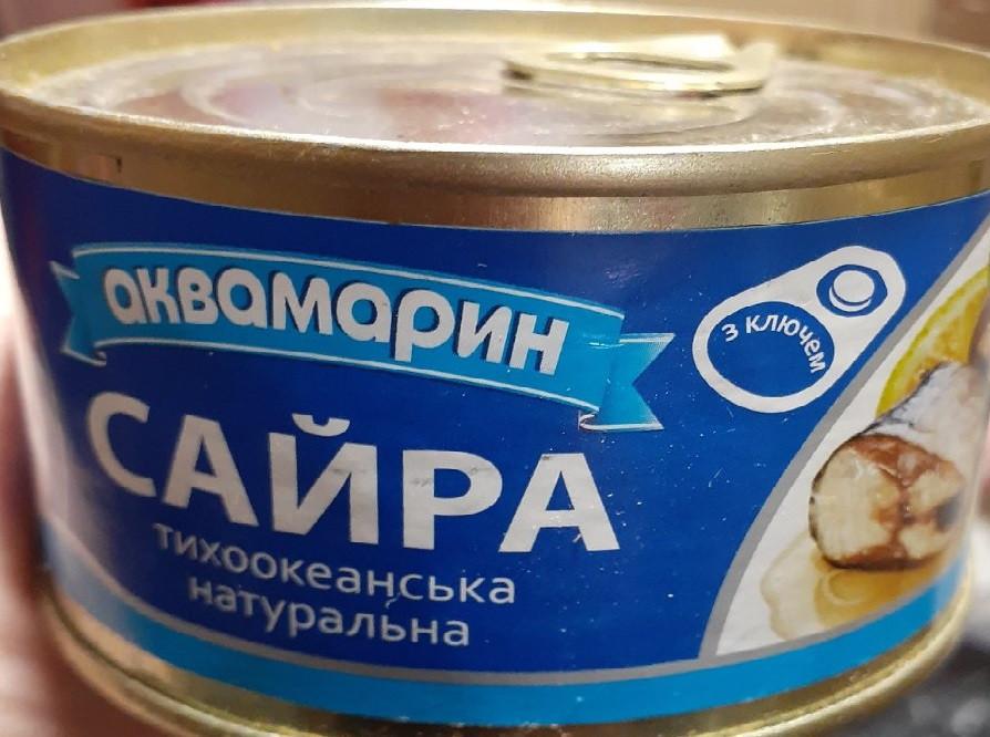Рыба Сайра  натуральная в масле 230 грамм