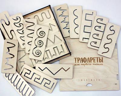 Трафарети першого листа великий набір SMARTKIDS   Ігри на логіку   Логічні ігри   Розвиваючі іграшки
