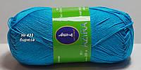 Нитки пряжа для вязания хлопок Azira Victoria Азира Виктория № 433 - БИРЮЗА