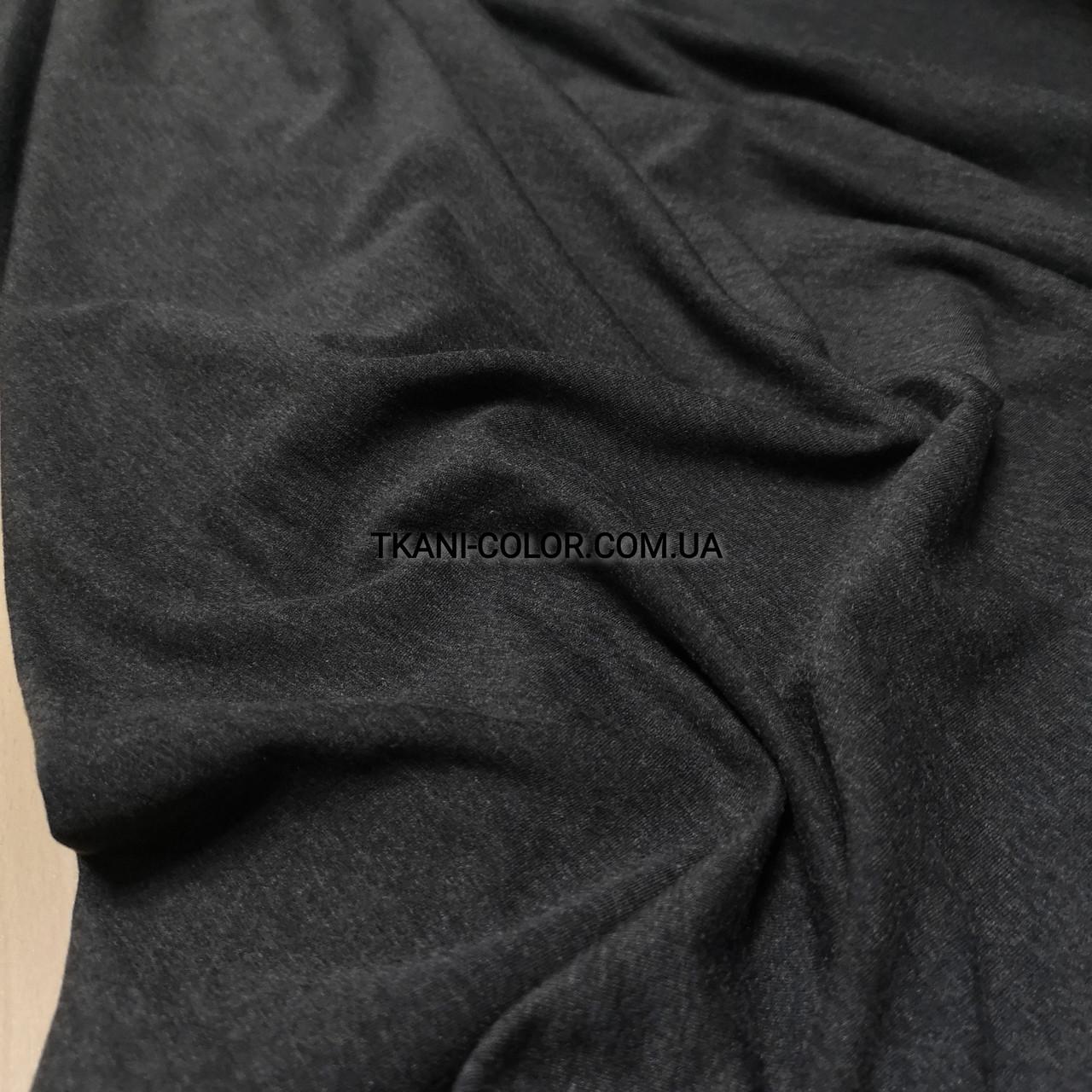 Футер двунитка темно-серый меланж (180 см)