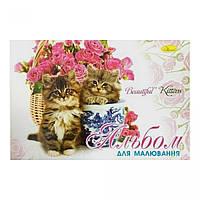 Альбом для рисования Апельсин АМ-К-12 Beautiful kittens, 12 листов