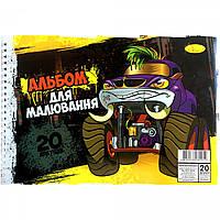 Альбом для рисования Апельсин АП-П-120-20 Джип-панк, 20 листов