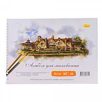 Альбом для рисования Апельсин, 30 листов, в ассортименте