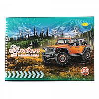Альбом для рисования Апельсин, 24 листа, в ассортименте