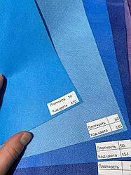 Спанбонд ламинированный п.50  ширина 1.6 м (цвет голубой №420)