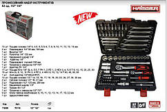 """⭐ Набор инструментов HAISSER (70015) 82 единицы,  профессиональный 1/4 """"& 1/2"""""""