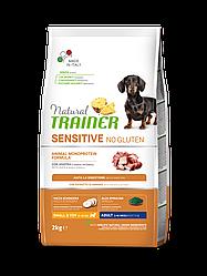 Корм Natural Trainer Dog Sensitive Small&Toy Duck для собак малих порід з качкою  2 кг