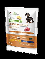 Корм Natural Trainer Dog Sensitive Small&Toy Lamb для собак малих порід з ягням 0,8 кг