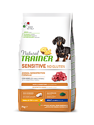 Корм Natural Trainer Dog Sensitive Small&Toy Lamb для собак малих порід з ягням 7 кг