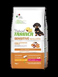 Корм Natural Trainer Dog Sensitive Puppy&Junior Mini With Salmon цуценят малих порід з лососем 2 кг