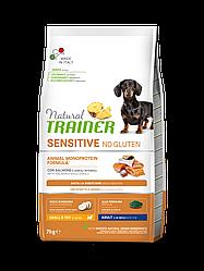 Корм Natural Trainer Dog Sensitive Small&Toy Salmon для собак малих порід з лососем 0,8 кг