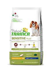 Корм Natural Trainer Dog Sensitive Small&Toy Horse для собак малих порід з каниною 7 кг