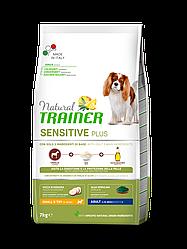 Корм Natural Trainer Dog Sensitive Small&Toy Horse для собак малих порід з каниною 2 кг