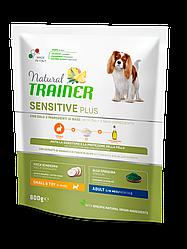 Корм Natural Trainer Dog Sensetive Mini Rabbit для собак малих порід з кроликом 0,8 кг