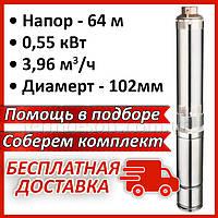 Насос глубинный скважинный погружной на воду центробежный TAIFU 4STM4-8 0,55 кВт для скважин и колодцев