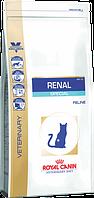 Royal Canin Renal Feline Special 2кг - корм для кошек с пониженным аппетитом острой почечной недостаточности