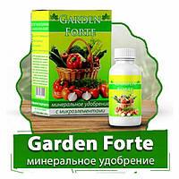 Garden Forte (Гарден Форте) – минеральное удобрение для растений, фото 1