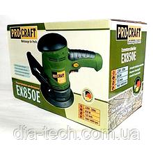 ЕКСЦЕНТРИК PROCRAFT EX-850E