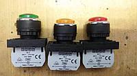 Сигнальная арматура EMAS зеленая (6) красная (8) желтая (5)