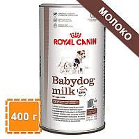 Заменитель молока для щенков   Сучье молоко   Royal Canin Babydog Milk   400 г