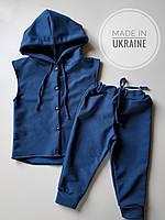🔥Костюм 2-ка жилет и штаны / костюм двойка для малчика СИНИЙ. Детская одежда костюмы.