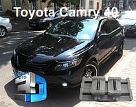 Втулки, фиксатор, вкладыш ограничителей дверей Toyota Camry 40