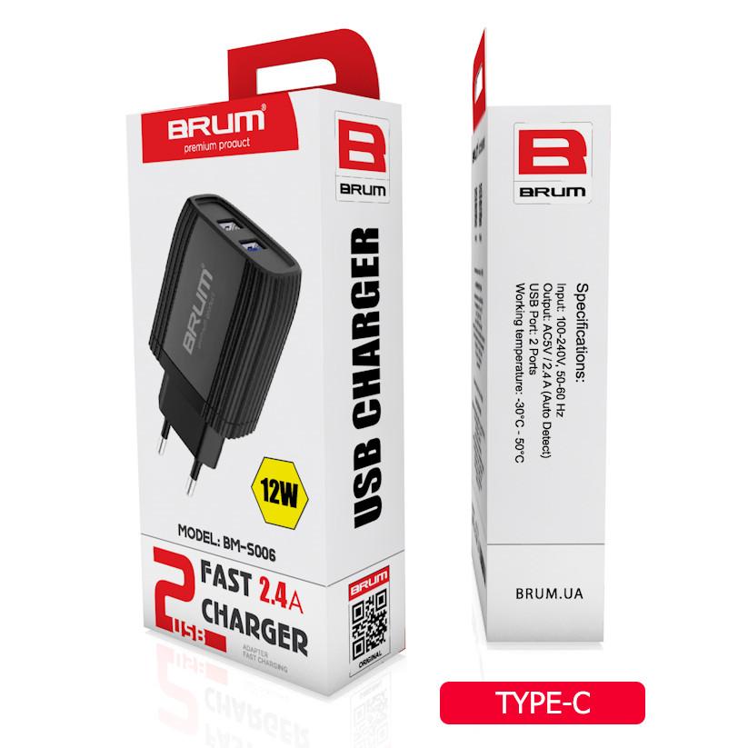 Зарядное сетевое BRUM BM-S006 (2USB 2.4A) Type-C