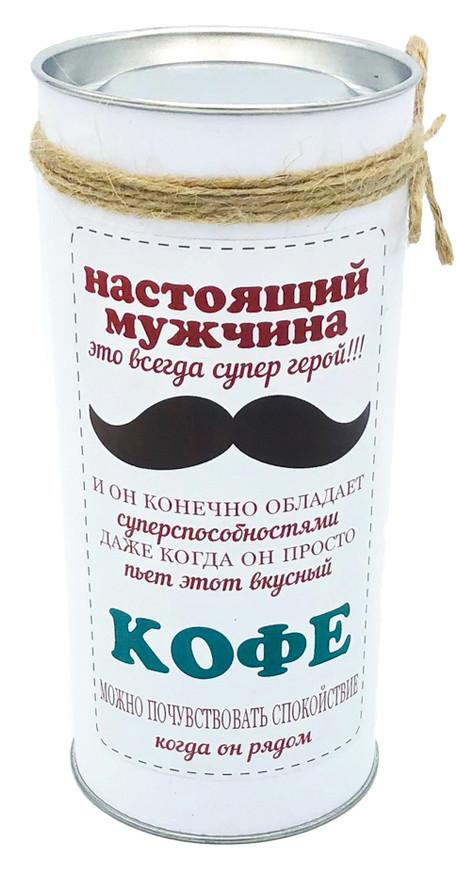"""Подарочный кофе """"Для Мужчины"""""""