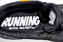 Беговые кроссовки в стиле Nike Air Zoom Shield Axis, Black, фото 3