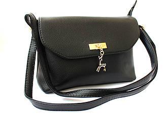Женская сумка через плечо YR 1082-2