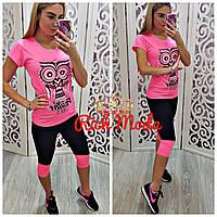 Піжама костюм для будинку і вулиці з совою рожева Л-ХЛ(46-48)