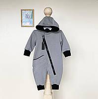 """Детский стильный комбинезон с капюшоном """"Старт"""", серый. Размеры 62,68,74,80, фото 1"""