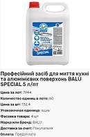 Профессиональное средство для мытья кухни и алюминиевых поверхностей BALU SPECIAL 5л