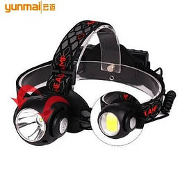Налобный фонарь Yunmai 1315B T6+COB