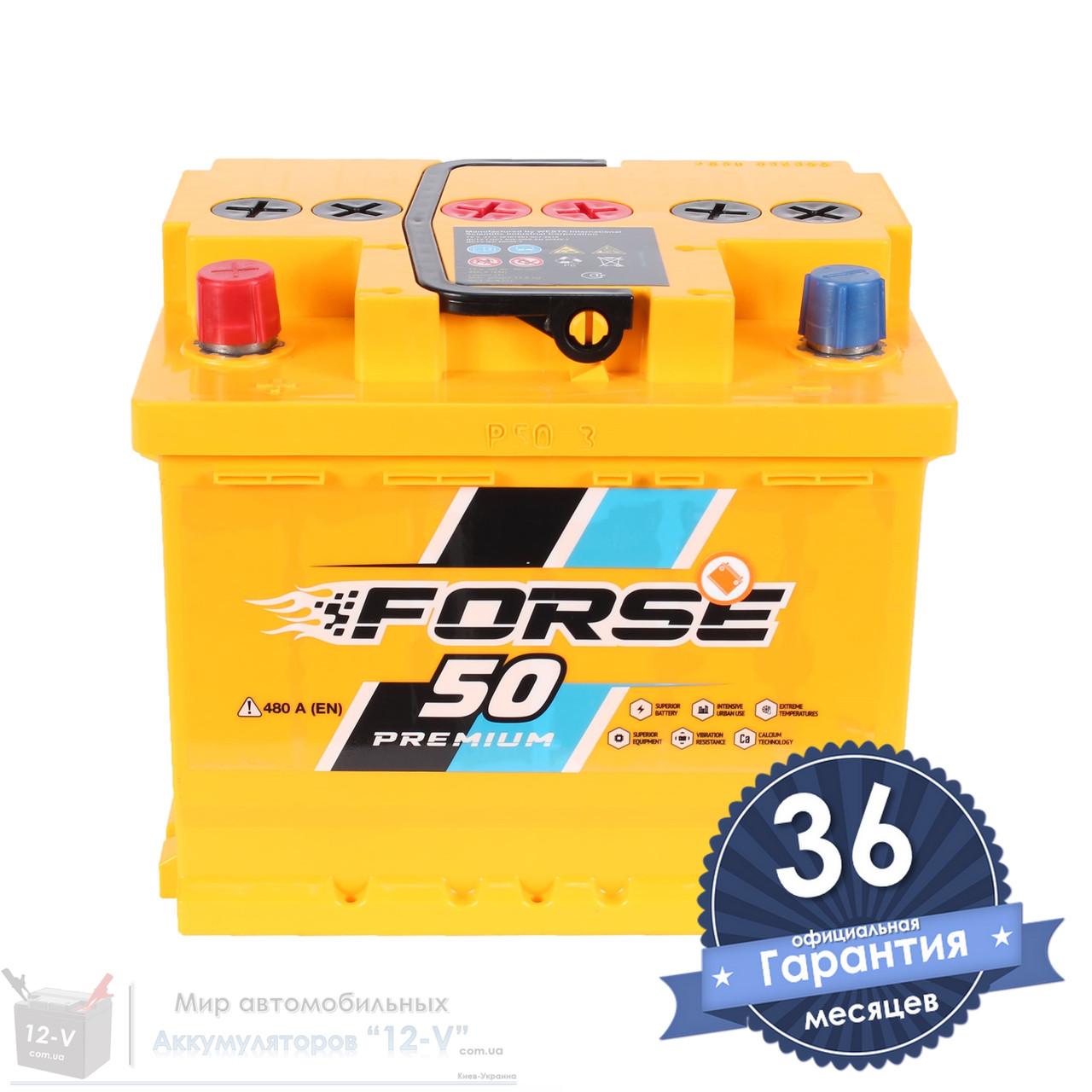 Аккумулятор автомобильный FORSE 6CT 50Ah, пусковой ток 490А (Низкий) [+|–]